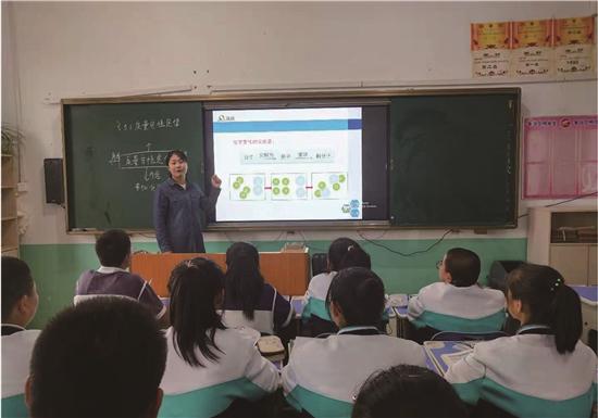 齐齐哈尔市龙江县杏山镇中心学校——李敬艳