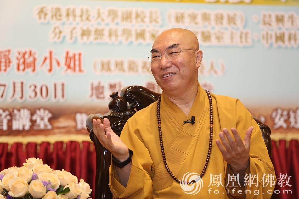 香港佛教联合会会长、西方寺方丈宽运法师 (图片来源:凤凰网佛教 摄影:香港佛教联合会)