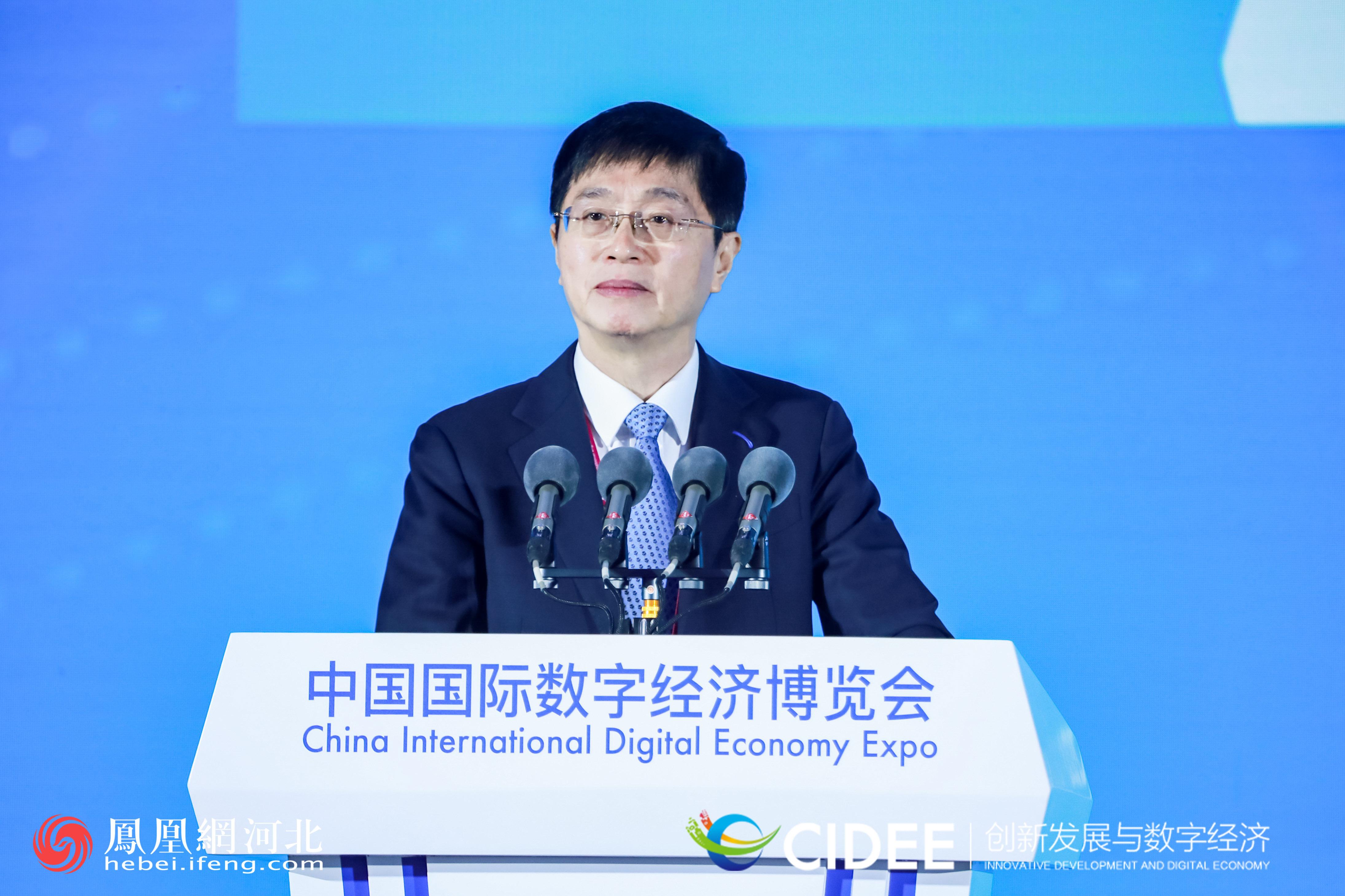 """王林:推动传统产业数字化转型 让""""传统""""数字化"""