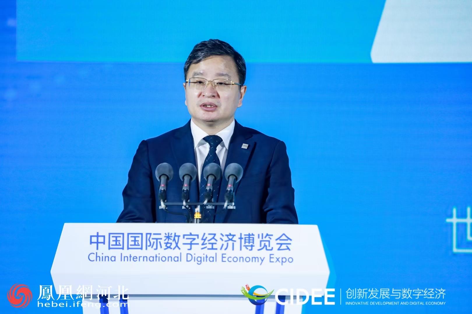 河钢集团副总经理、战略研究院院长,世界钢铁发展研究院副院长李毅仁