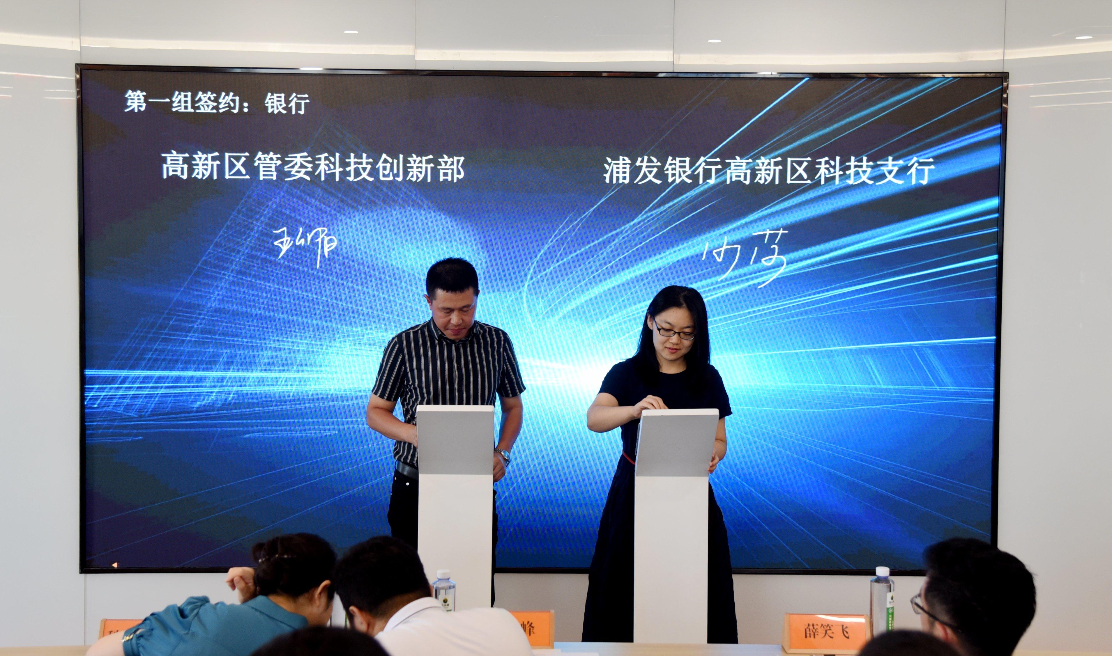 山东省唯一获批试点:青岛高新区实行企业创新积分制