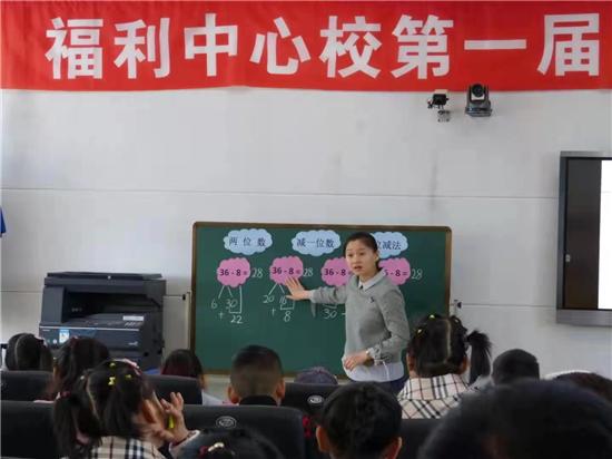 双鸭山市集贤县福利中心校——秦宇巍