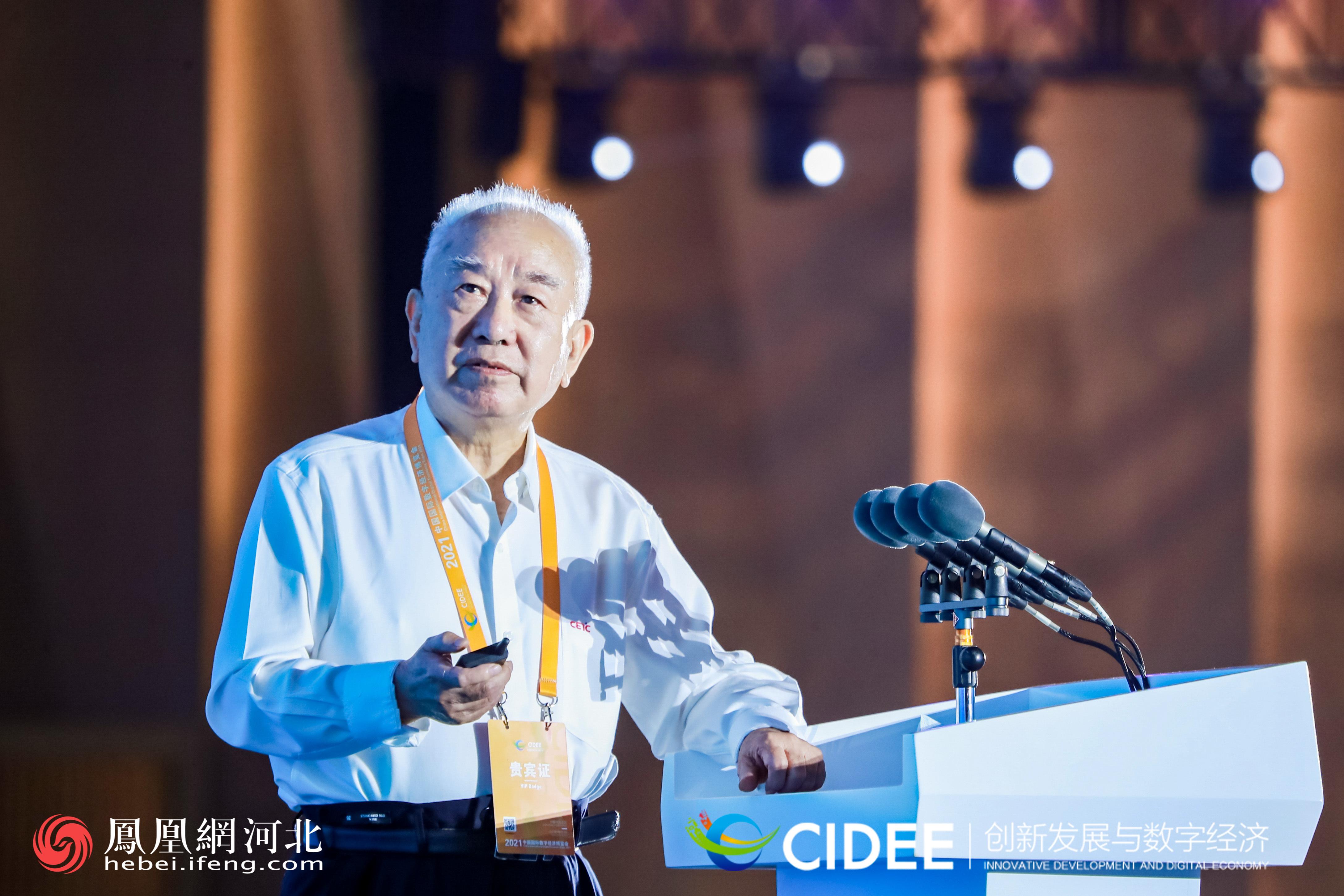 中国工程院院士、中国电子科技集团第五十四研究所首席专家、研究员孙玉