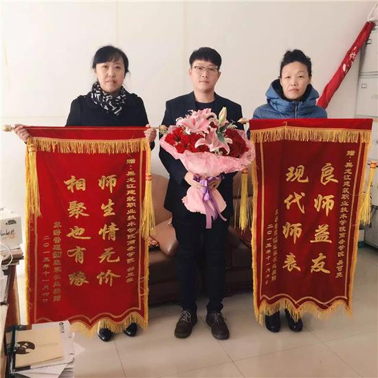 黑龙江建筑职业技术学院——吴可亮