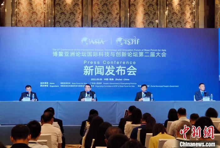 博鳌亚洲论坛将在珠海举办国际科技与创新论坛