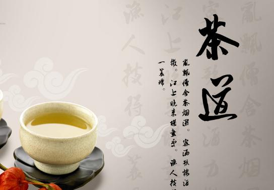 禅茶一味:中国茶道与禅宗文化结相符之路