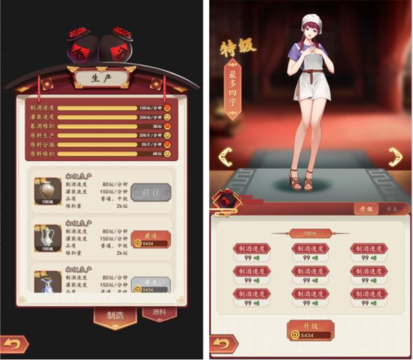 中青宝宣布首款元宇宙游戏《酿酒大师》:股价连续20cm涨停
