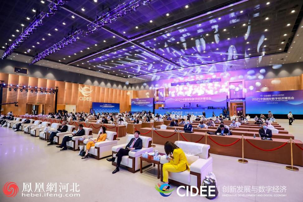 """本场论坛作为""""2021中国国际数字经济博览会""""的分论坛之一,邀请到了众多数字经济以及相关领域专家学者,共同探讨在中国经济增长面临一定的下行压力、经济换挡回落背景下,石家庄作为省会城市,应如何抓住数字化转型的全新历史机遇,寻找经济增长的新动能,实现经济高质量发展。刘晓琳/摄"""