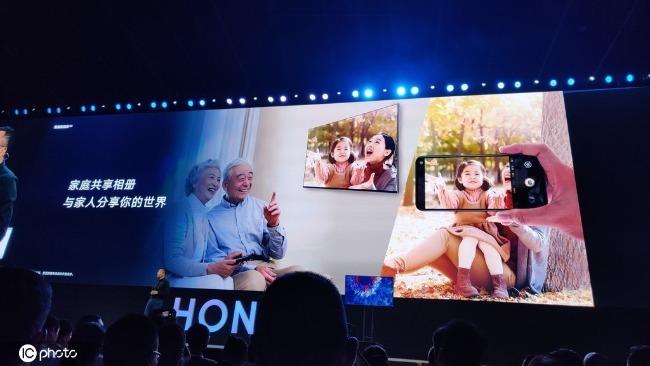 (2019年8月10日,荣耀发布了荣耀智慧屏系列。)