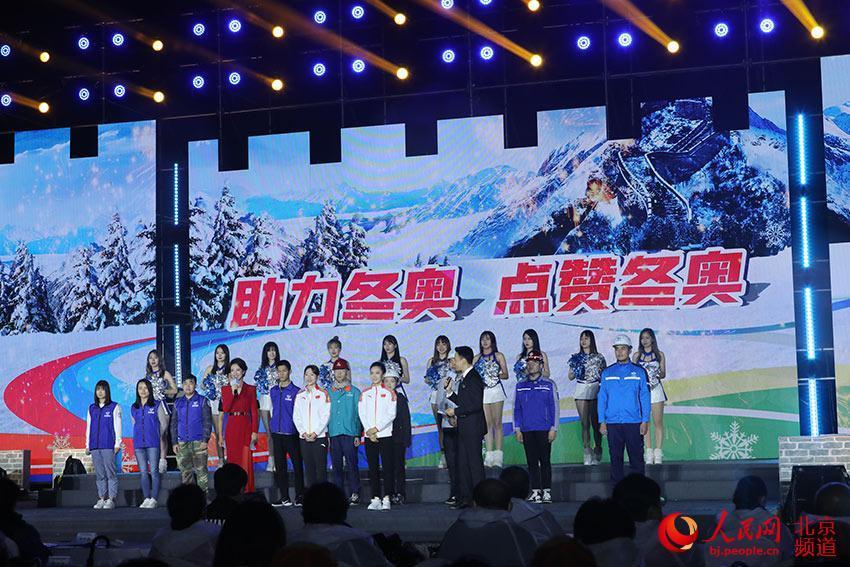 长城文化节在八达岭长城脚下开幕。人民网 尹星云摄