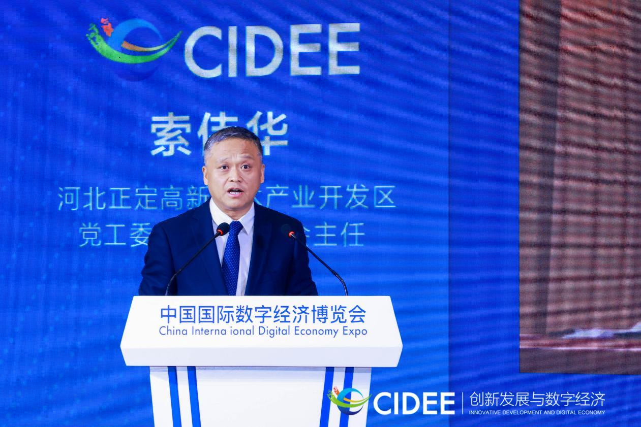河北正定高新技术产业开发区党工委书记、管委会主任索伟华