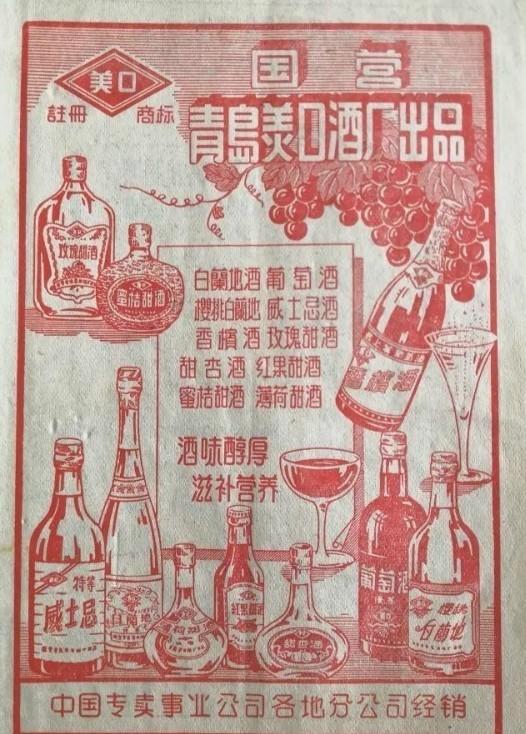 国产威士忌观察1:大家猜一猜威士忌在中国的历史有多少年?
