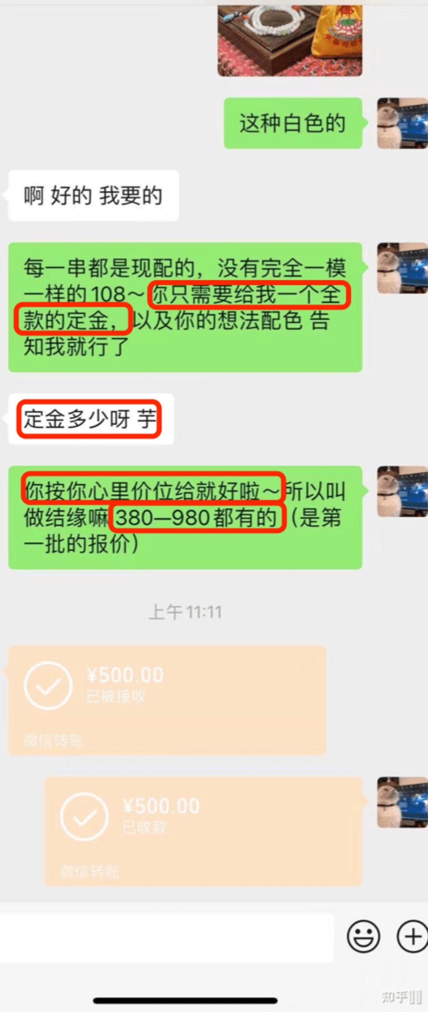 """网红美女""""佛媛""""火了!坐禅抄经穿Dior炫富也能火?"""