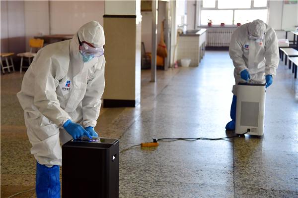 """哈尔滨:""""气体疫苗""""为开学季保驾护航"""