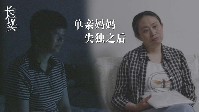 长镜头   江歌妈妈这五年:持续起诉网暴者 已有两人入狱