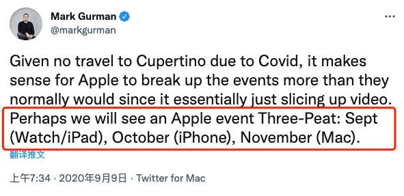 古尔曼去年成功预测苹果发布会三部曲