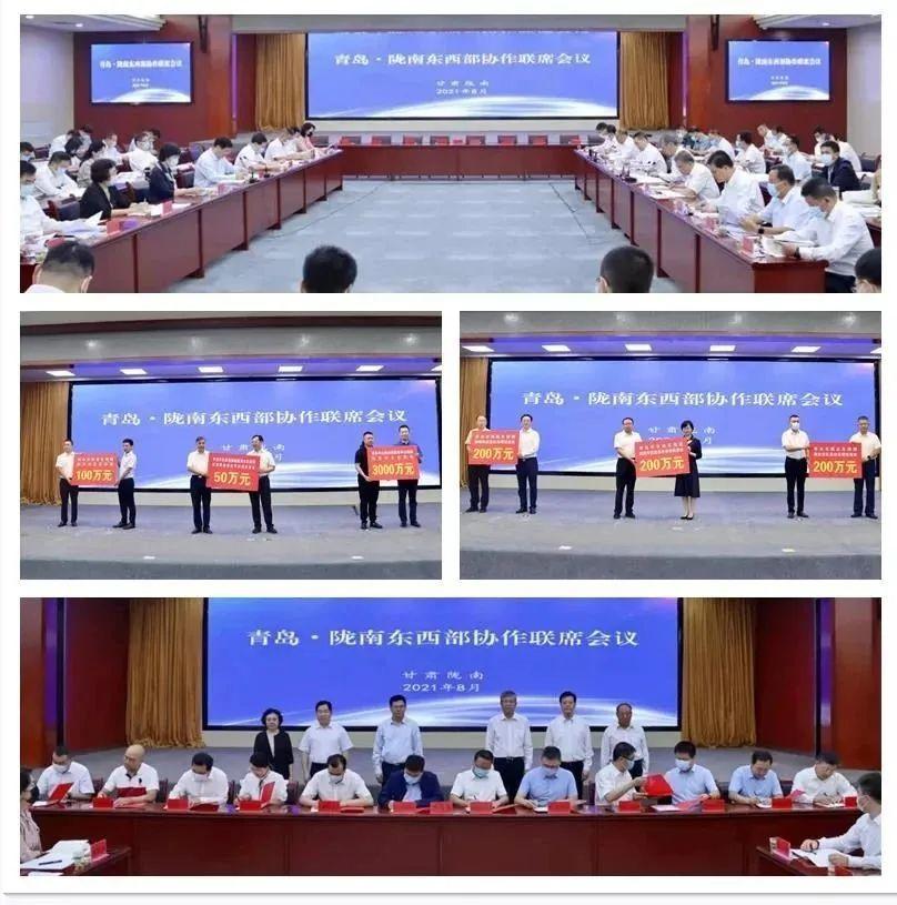 2021年8月青岛市考察团调研陇南,图片来源:陇南发布