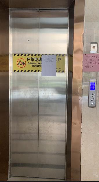小区16栋电梯核心部件损坏,无法运行