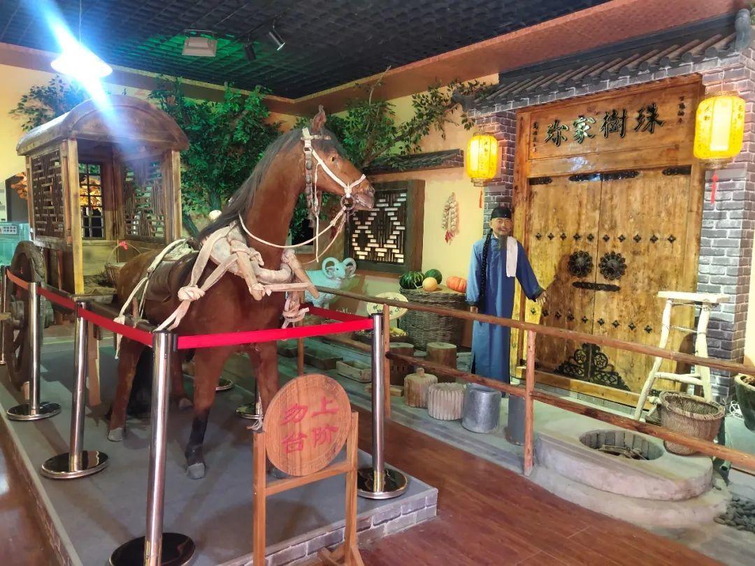 民勤乡村记忆博物馆