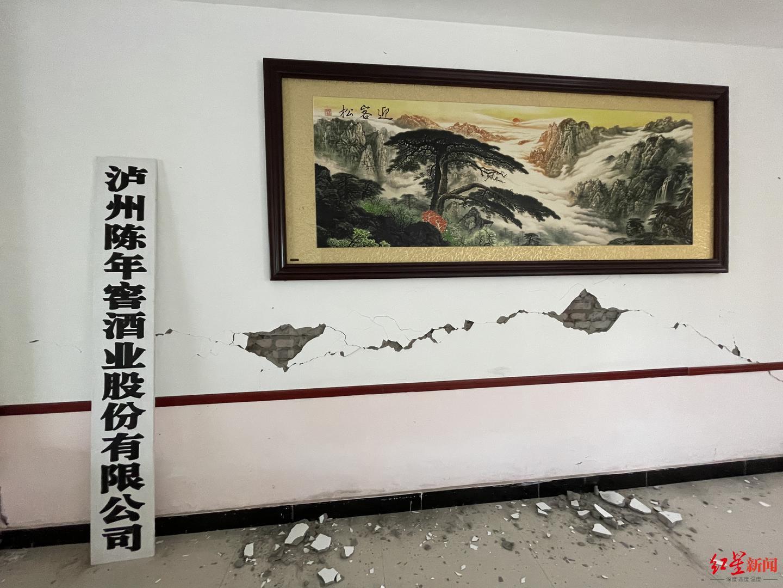 办公楼受损