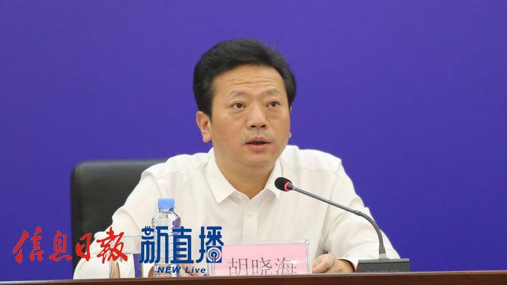 南昌市委常委、市政府常务副市长胡晓海