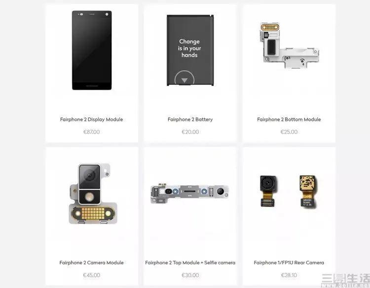 FairPhone官网上的零部件售价,相当离谱