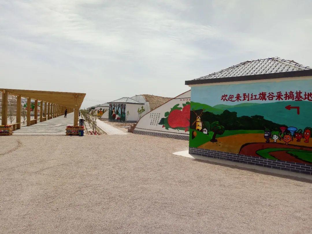 民勤红旗谷生态旅游村
