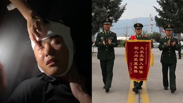 """昏迷前喊""""快去救那个孕妇"""",河南籍武警荣立三等功"""