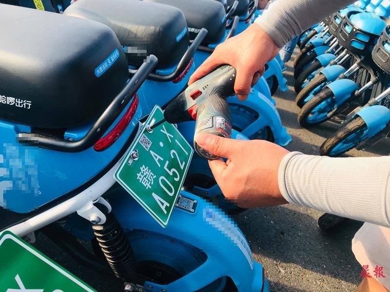 南昌共享电动自行车有牌照了 总计8万辆车获准上牌