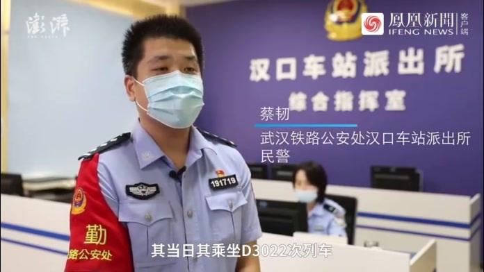 旅客吸烟致动车制动减速被行政拘留5日
