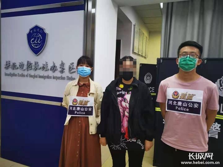 犯罪嫌疑人投案。唐山市公安机关供图