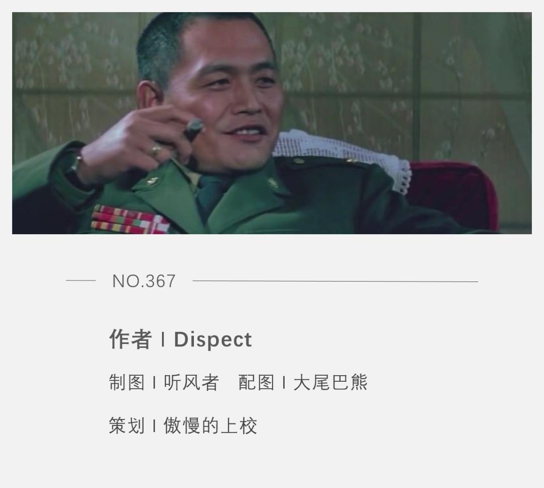 """總座""""優勢在我""""的徐州,為何頻頻淪為戰場?"""
