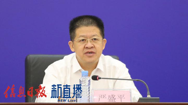 九江市人民政府副市长严盛平