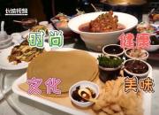 微视频 | 石家庄栾城:传统家乡味 古栾绿豆煎饼