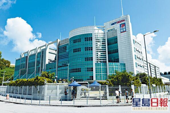 苹果日报位于香港将军澳工业邨的物业