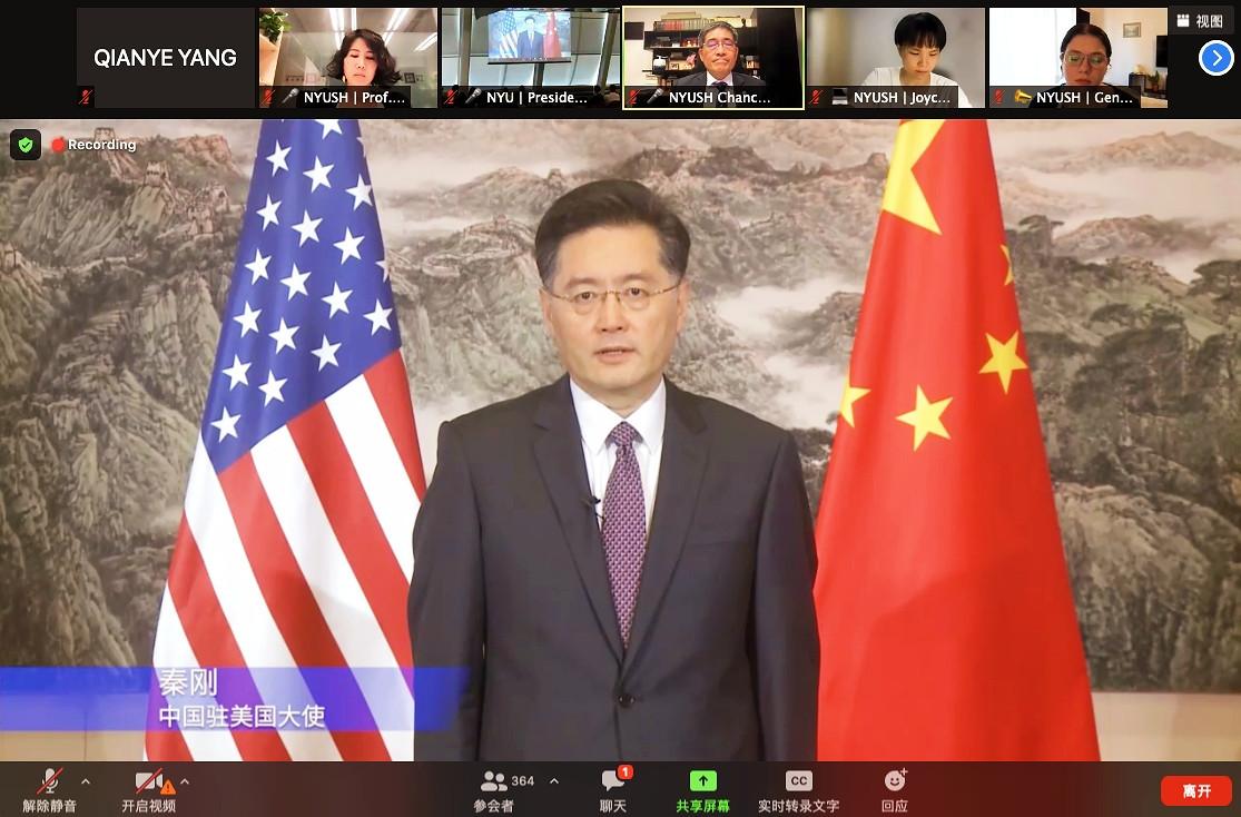 秦刚:中国支持中美教育交流 鼓励双向留学