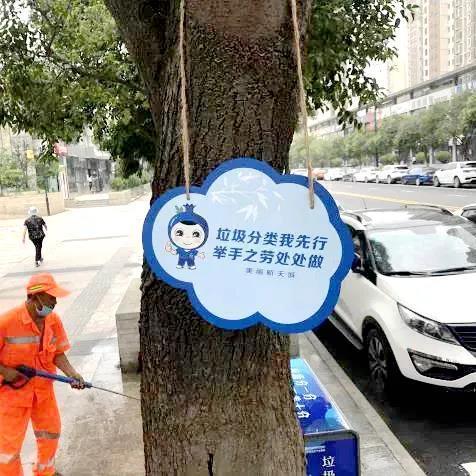 航天基地打造首个垃圾分类示范街区