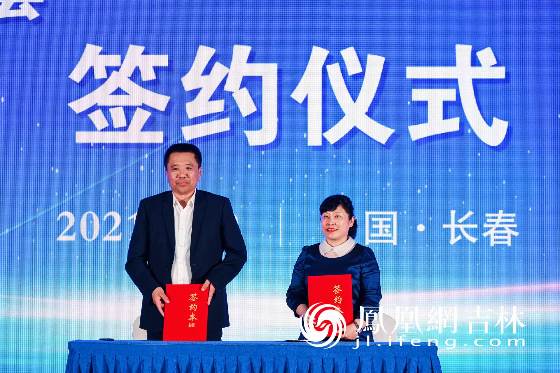 环长白山区域旅游联盟景区代表与长春市旅游协会代表签约。