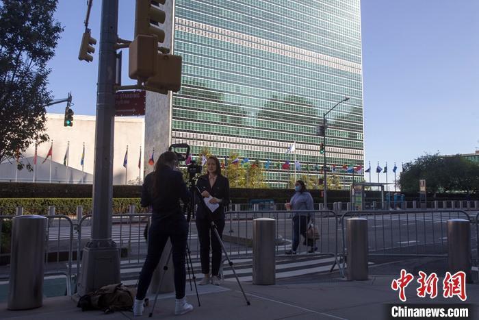 资料图:2020年9月22日,第75届联合国大会一般性辩论开幕。30多位国家元首当天通过视频发言,阐述各自对热点问题的看法和主张。图为22日,两名记者在联合国总部外录制节目。 <a target='_blank' href='http://www.chinanews.com/'>中新社</a>记者 马德林 摄