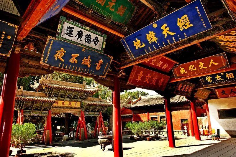 武威文庙景区