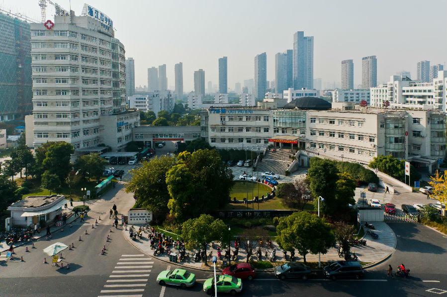 浙江省中医院下沙院区 图片来源于网络