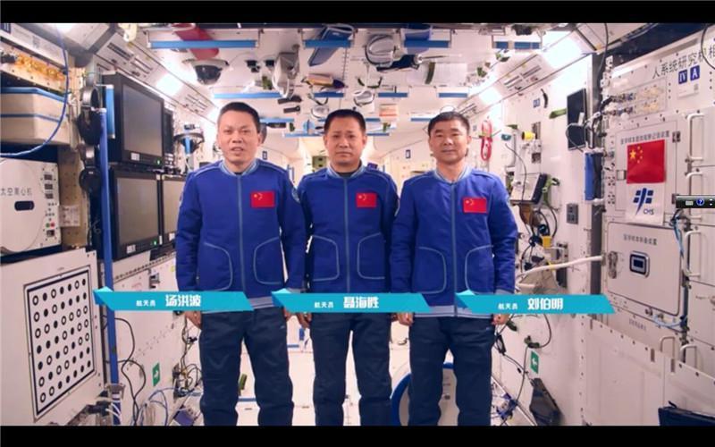 """""""太空出差三人组""""聂海胜、刘伯明、汤洪波"""