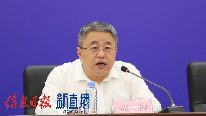 九江市委常委、市政府党组副书记应炯