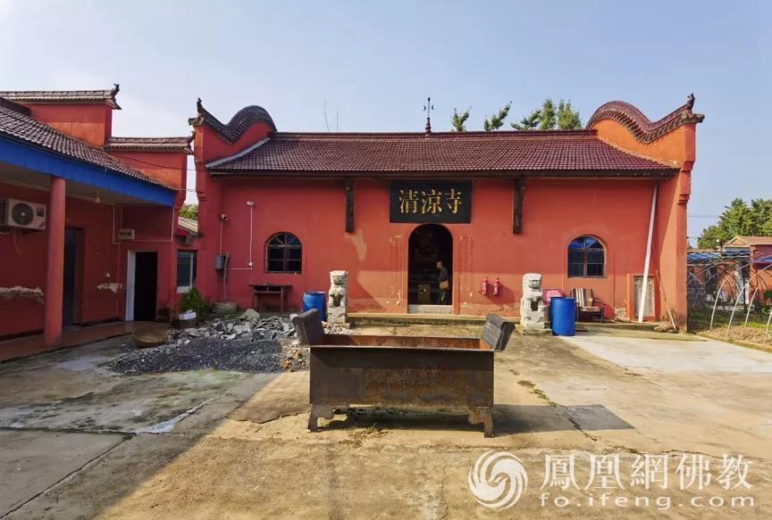 现状艰难的清凉寺(图片来源:凤凰网佛教)