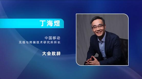 中国移动研究院举办5G毫米波技术研讨会 华为/中兴/高通等参与