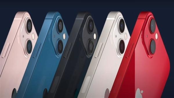 消息称苹果基本批准京东方供应iPhone 13屏幕:手机最快年内出货
