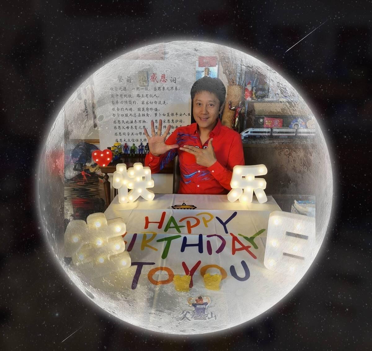 蔡国庆晒庆生照,生日宴朴素却看出老婆用心,豪宅里堆满儿子玩具