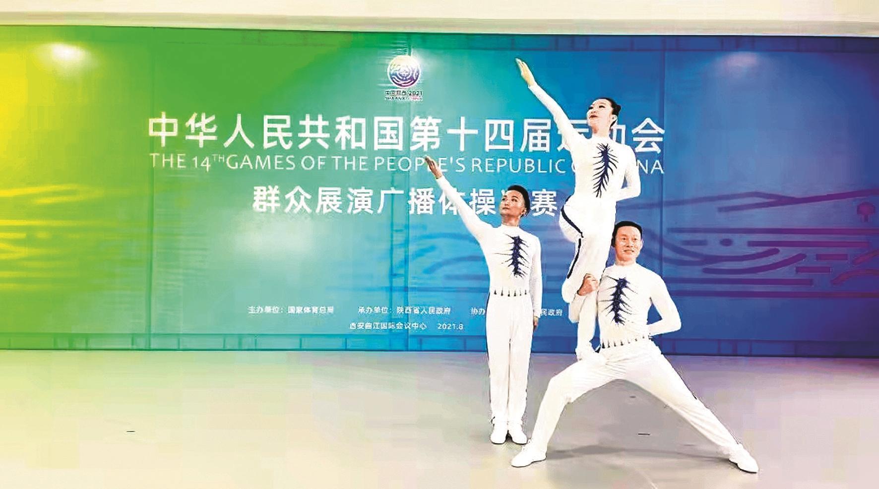 广播体操代表队