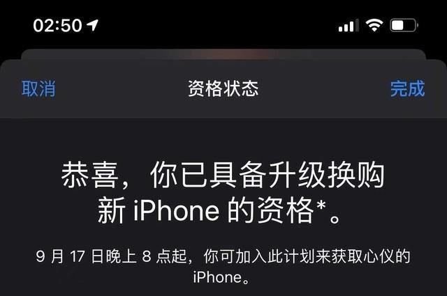 手持iPhone 12要不要换iPhone 13 我给你个准信儿