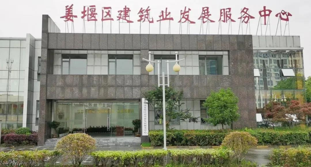 美丽宜居,泰州姜堰成为全省试点